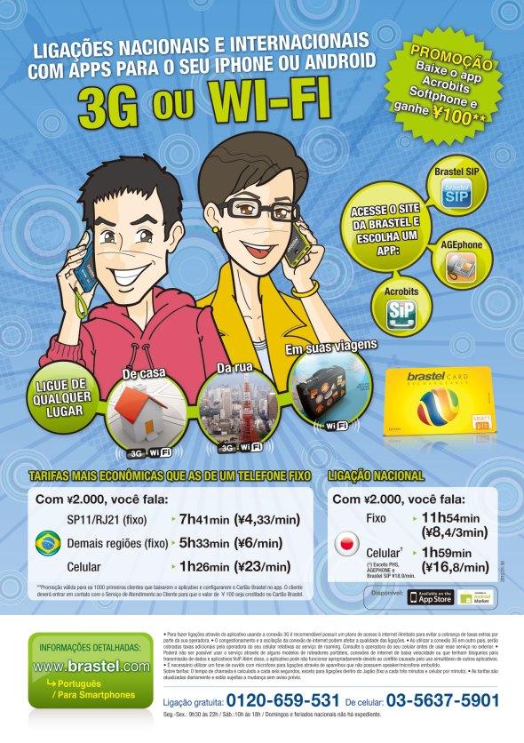 Brastel adv 3G & WiFi