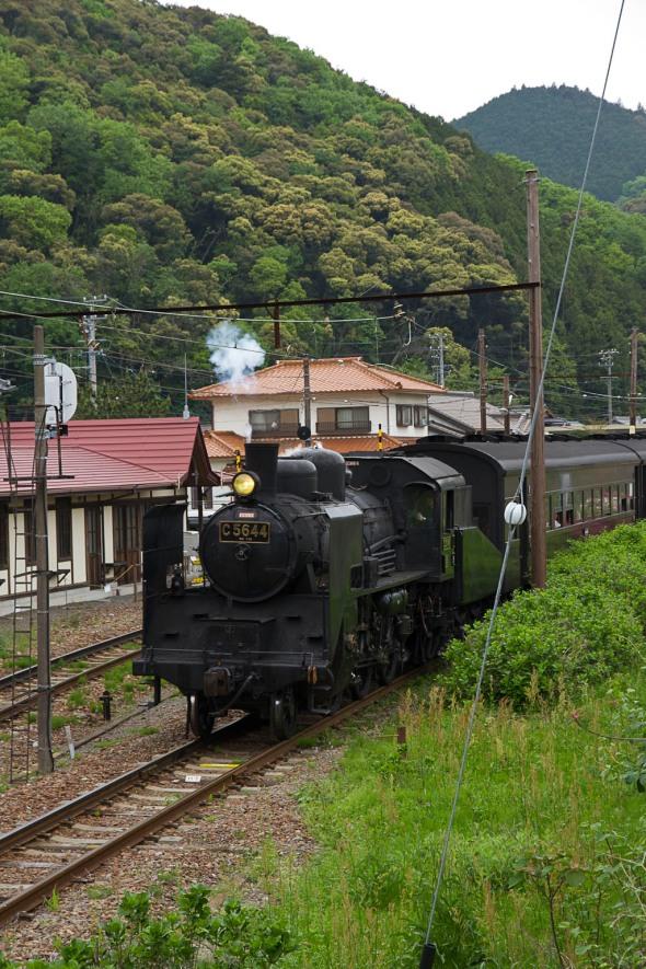 Locomotora en Shizuoka