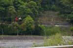 Puente colgante, cerca de la estación Shiogo, Shizuoka, ruta 473.
