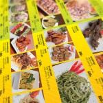 kokys tsurumi menu 2012