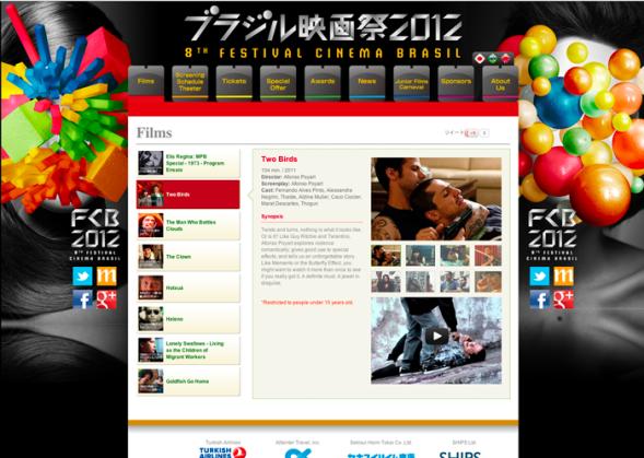 danielyara_design FCB2012