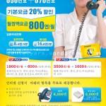 danielyara_design brastel advertisement