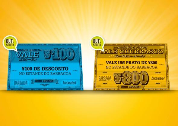 danielyara_design brastel_coupons