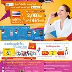 Brastel SIP Bangkok Times 09_12