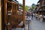 Kyoto danielyara