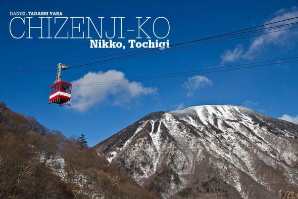 NIKK121231_DY014_3