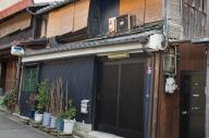 KYOTO120916_DY0421w