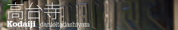 KYOTO120916_DY0482w_button