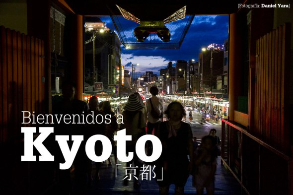 KYOTO120916_DY0903-cover