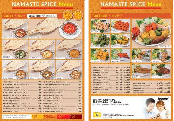 NAMASTE-Dinner-Menu-2