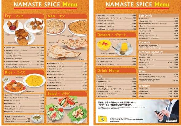 NAMASTE-Dinner-Menu-3