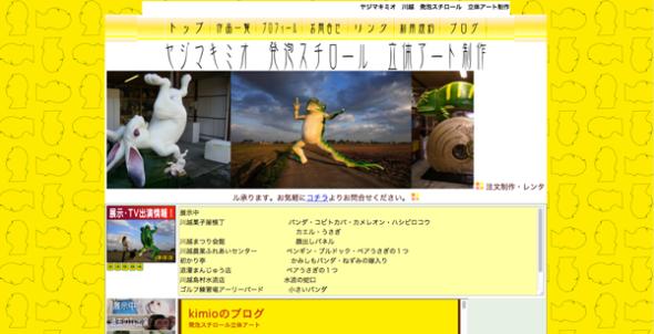 Captura de pantalla 2013-04-05 a la(s) 13.18.24