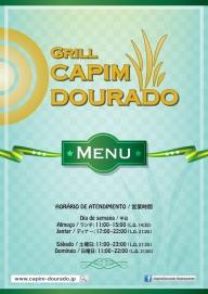 CAPIM_DOURADO_COMPLETO-3