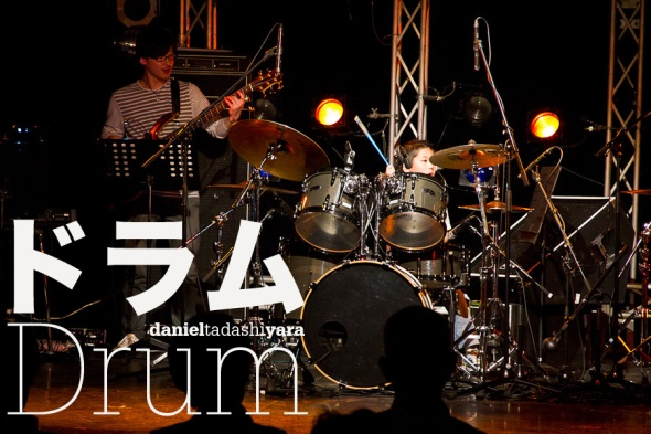 DRUM_130428_DY366-000