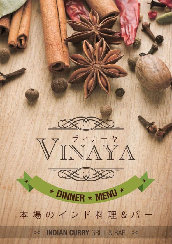 vinaya menu 2013-12 web