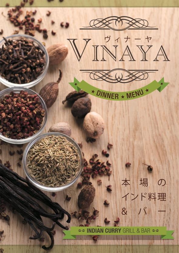 vinaya menu 2013-2 web