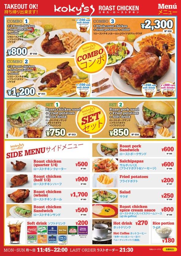 kokys-rc-menu_A3-2014_2_web