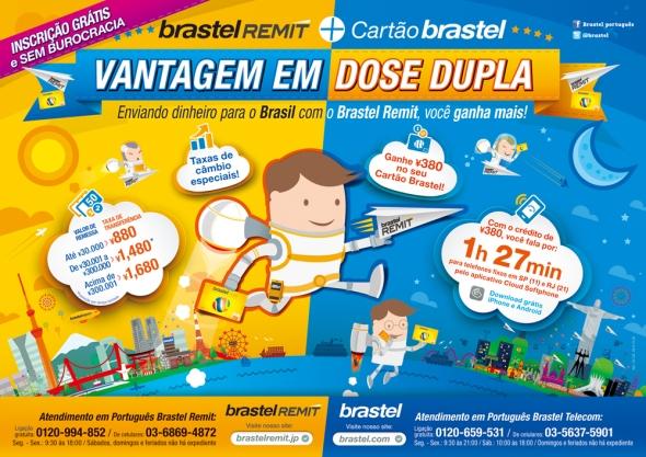 Brastel Remit & Brastel Telecom